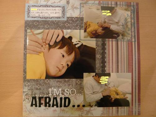 Im_so_afraid