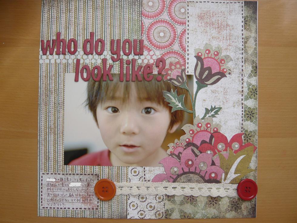 Who do you look like?