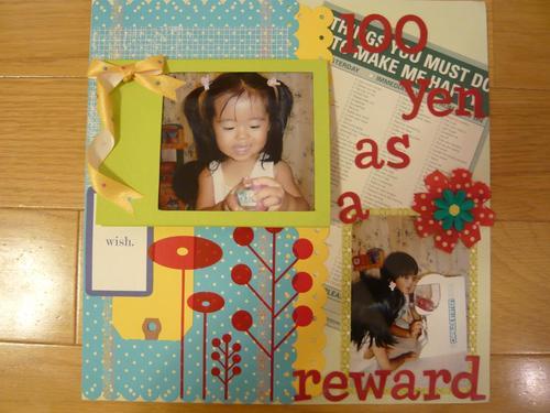 100yen as a reward