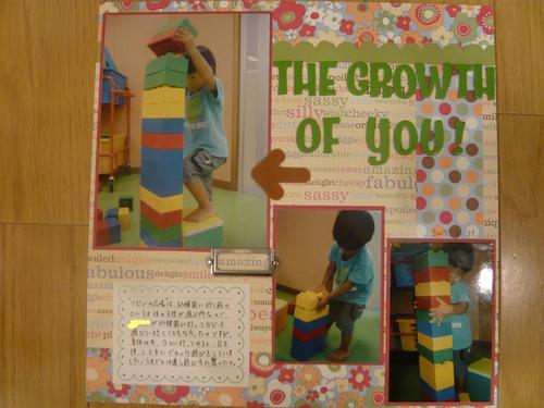 The_growth_of_you