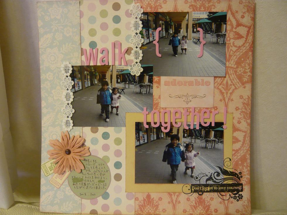 Walk_together