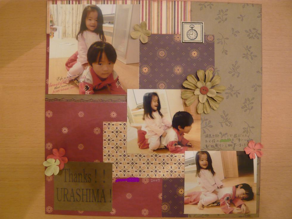Thanksurashima1