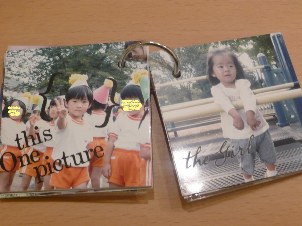Mini_book4
