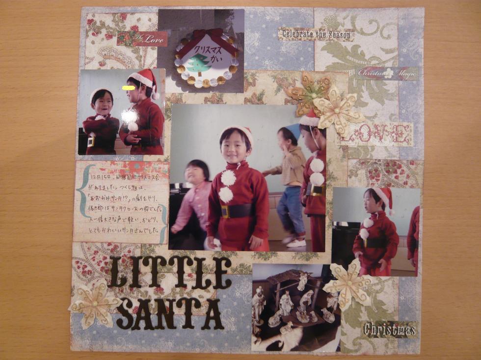 Little_santa_2