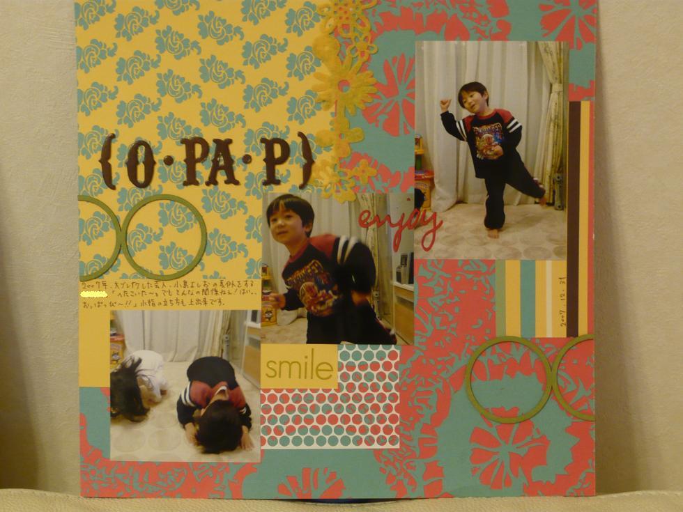 Opap1